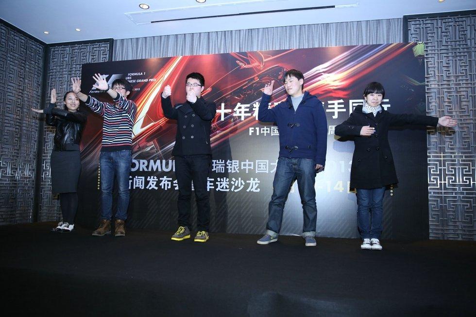 高清:F1中国站10周年活动启动 三大名嘴出席-