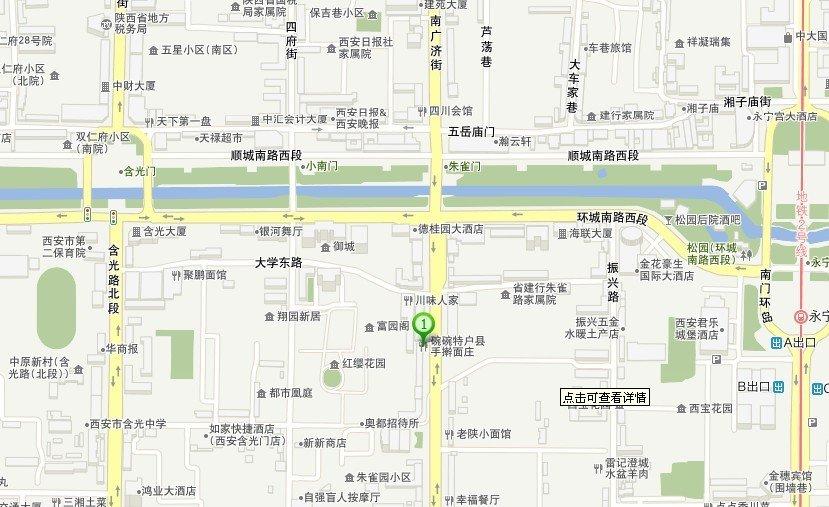 美食地图-碗碗特户县手擀面庄