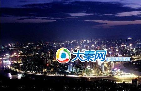 重庆直辖市_重庆直辖市人口
