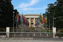 联合国机构