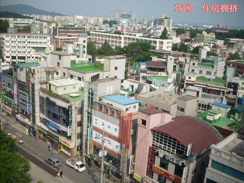 韩国国土面积和人口_韩国的人口和面积