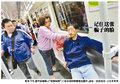地铁晕倒哥广州一号线行骗