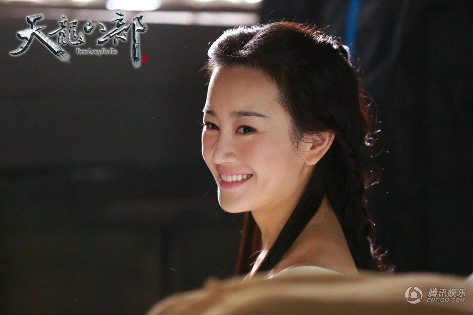 新《天龙八部》剧照曝光 张檬半裸金起范羞涩