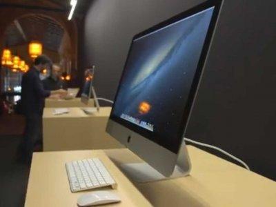 nbsp;超薄iMac苹果去年升级了iMac系列产品,让产品变得更薄了.