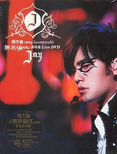 到了2004年底的周杰伦,演唱会已经从台北开到了香港红磡,周杰伦在图片