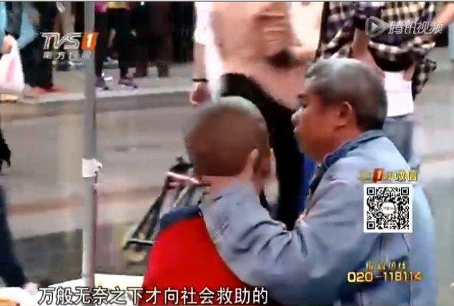 男子带残疾儿深圳乞讨 被曝开轿车住高档小区 - 都市乡里人 - 都市乡里人