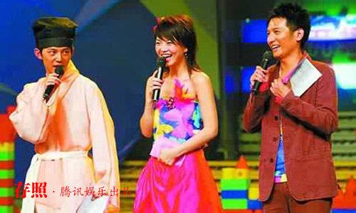 日,湖南卫视《快乐大本营》的开播几乎颠覆了人们对于综艺节目