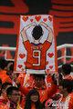 高清:鲁能球迷横幅祝福雅安 鲁蜜与你们同在