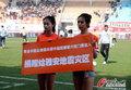 高清:美女宣布中能门票捐灾区 赛前两队默哀