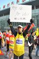扬州马拉松为爱起跑 选手们为雅安祈福(图)