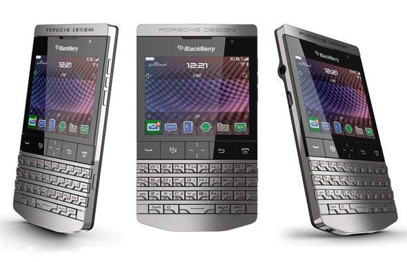 屌丝汗颜吧 细数地球上最昂贵8款智能手机
