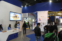 中国国际动漫节腾讯动漫平台展区
