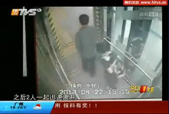 深圳三号线地铁站 阿姨电梯内大便 - 防字604 红红 - 防字604 红红