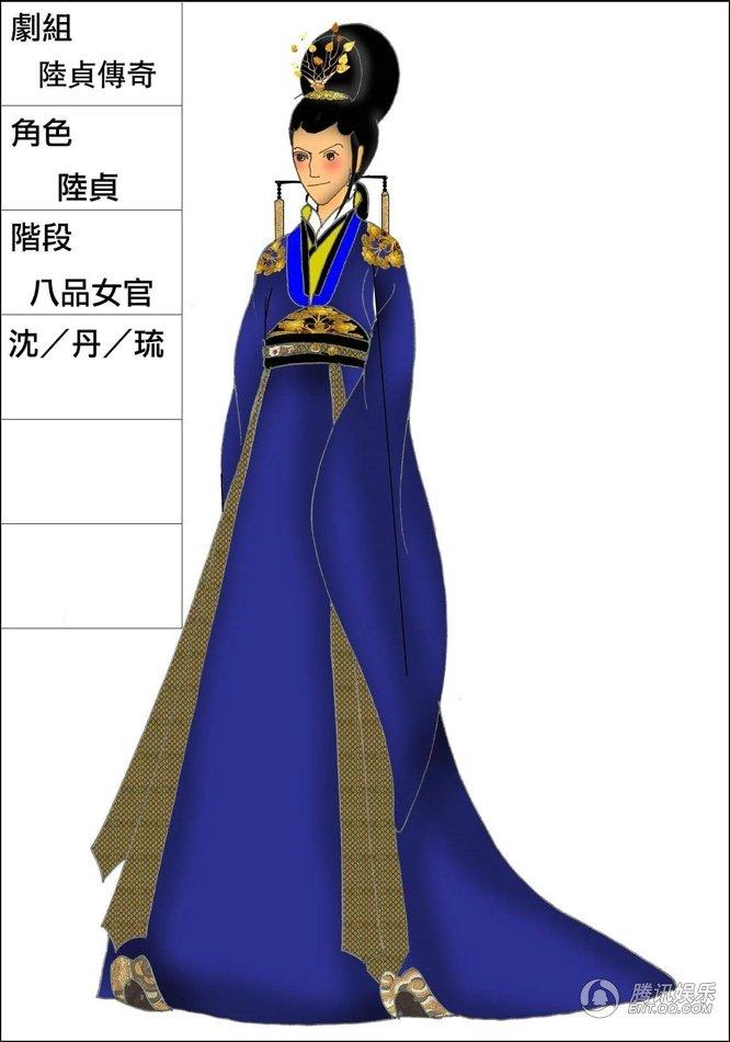 《陆贞传奇》造型引热议 服装设计图首度曝光