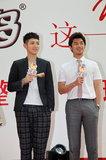 《爱吧2013》完整版首发 陈柏霖柯震东携手