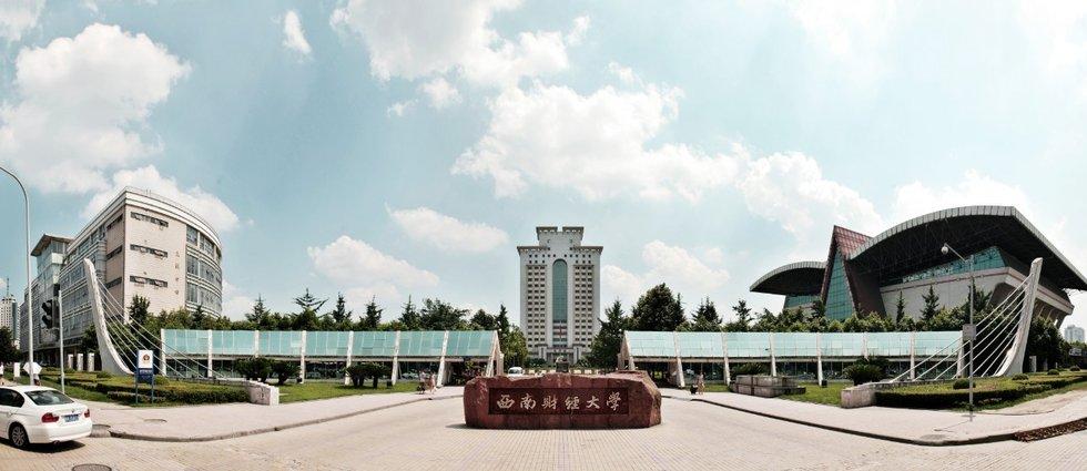 光华校区北大门-西南财经大学校园风景图片