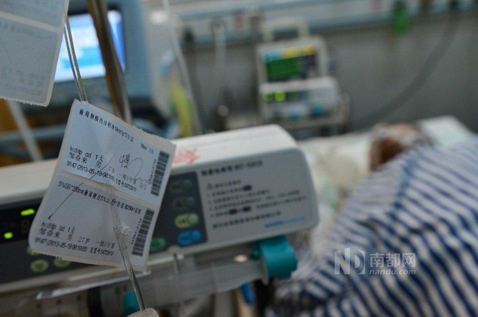 公司紧急将他先后送往惠州华康医院和惠州市中心人民医院救治.昨
