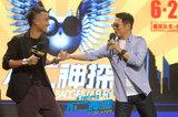 《不二神探》冲击暑期档 李连杰文章上阵父子兵