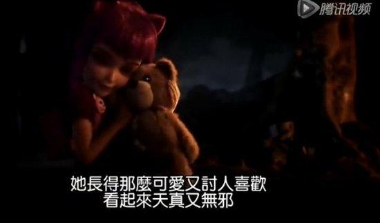 英雄联盟最新电影级cg幕后制作花絮曝光