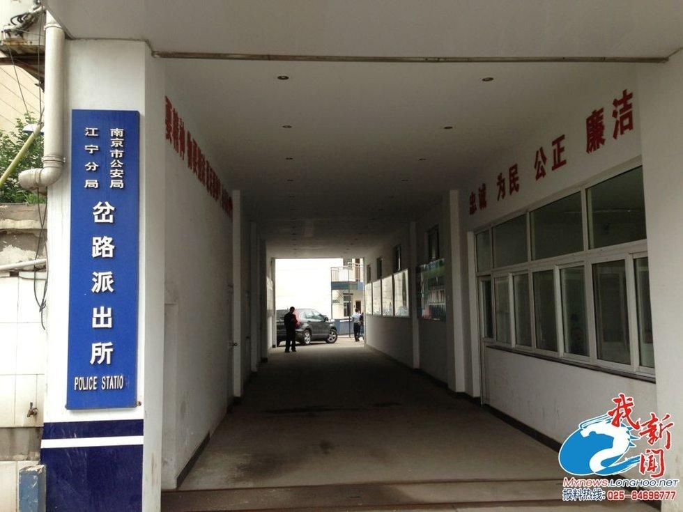 深圳泼硫酸事件嫌疑犯被抓为23岁男子 (29)