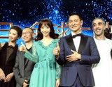 《富春山居图》曝神秘角色 启星优雅亮相首映礼