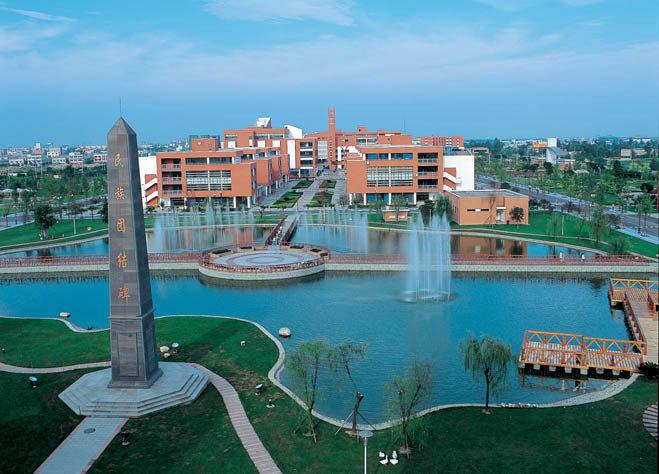 西南民族大学校园风景
