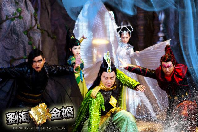 《刘海戏金蟾》曝预告 玄幻惑斗重现寻宝之旅图片