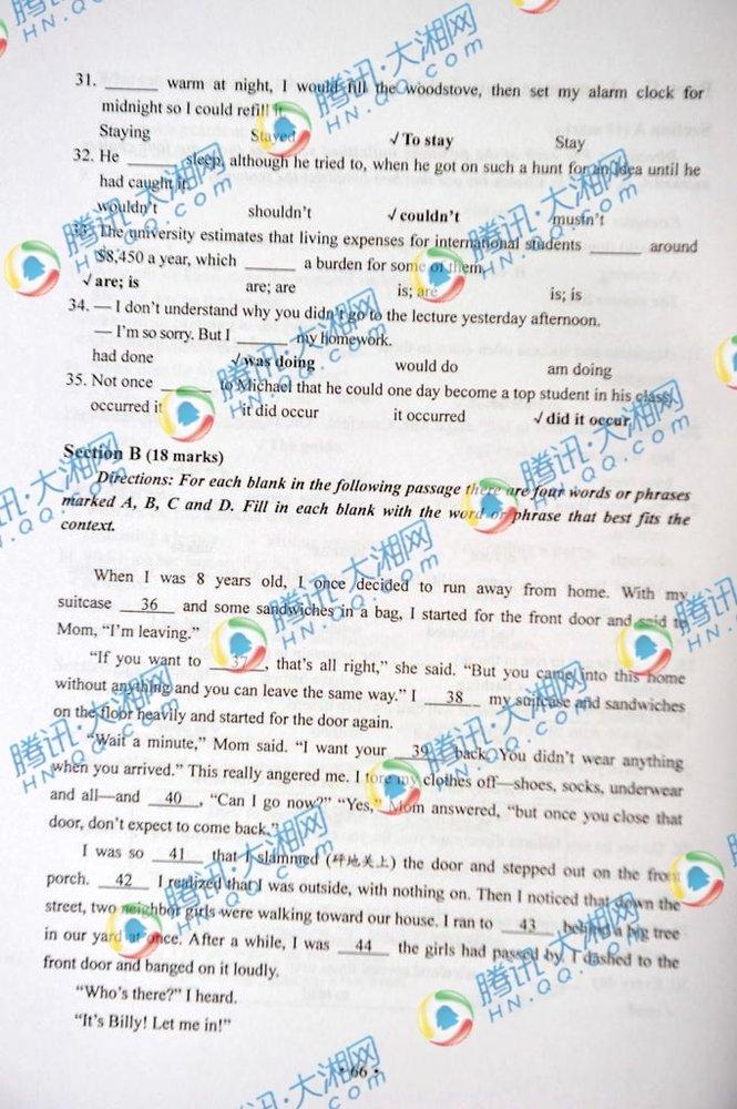 湖南高考英语试题答案4