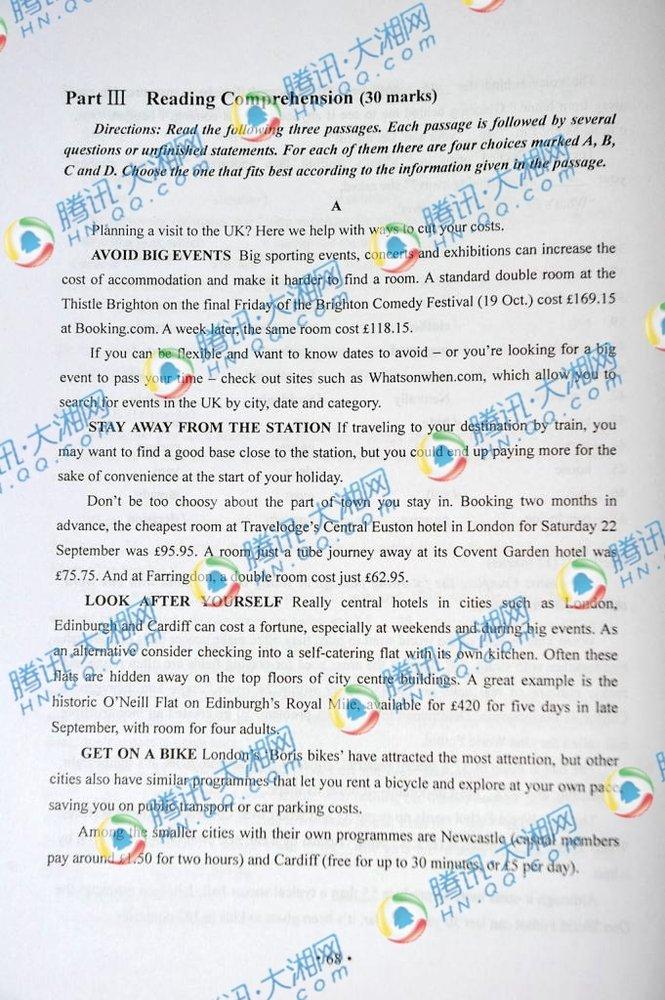 湖南高考英语试题答案6