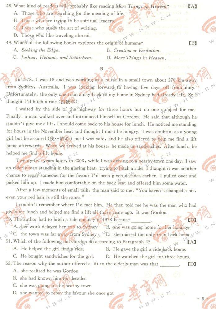 陕西高考英语试题答案5