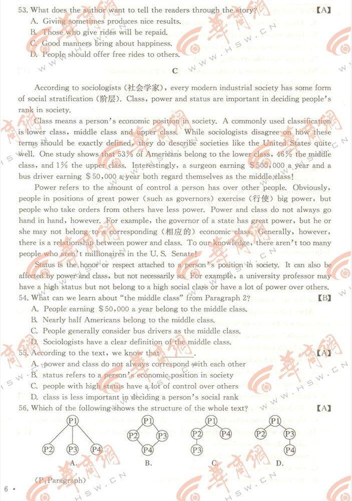陕西高考英语试题答案6