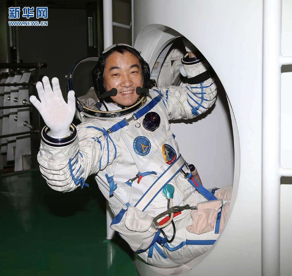中国航天员的炼成 - 秋天的景色 - ky0928的博客