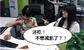 【大豫真人漫画】004期:男朋友