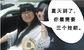 【大豫真人漫画】002期:夏日技能