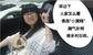 【大豫真人漫画】008期:小黄鸭泄气你咋看