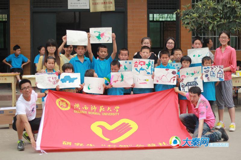 大爱无声 陕师大志愿者走进周至县聋哑学校