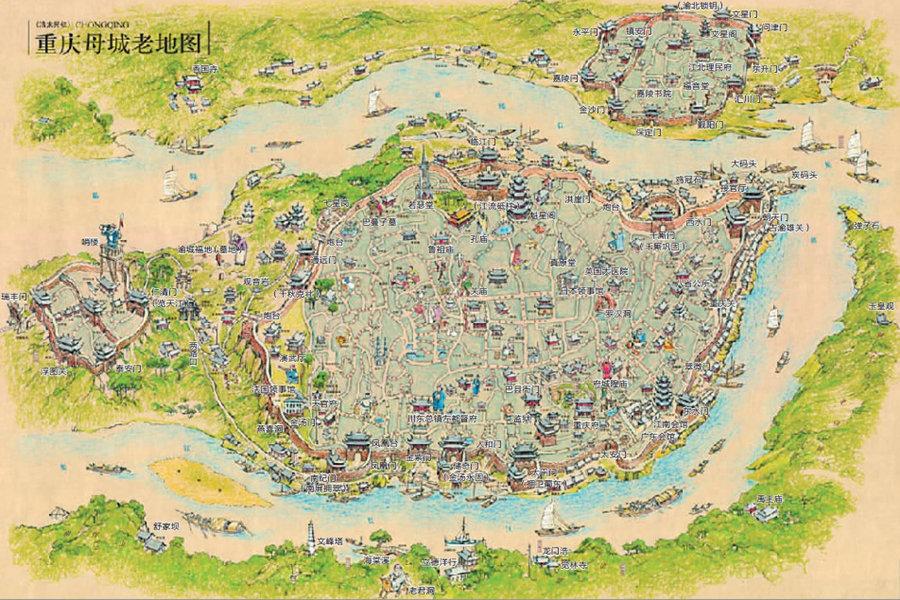 清末民初重庆老地图重绘亮相