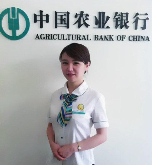 农业银行�y.��y���_银行业十佳\