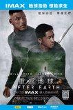 IMAX《重返地球》将映 史密斯父子携手逆境求生
