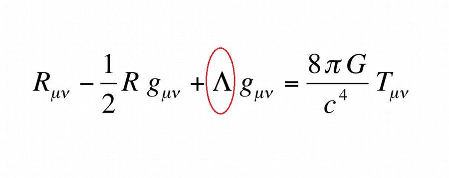 爱因斯坦的宇宙常数