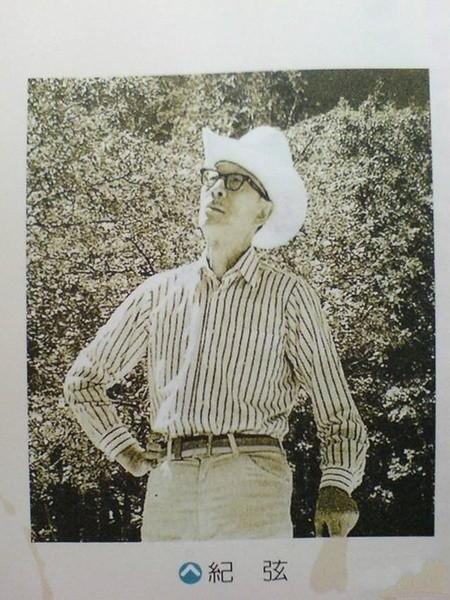 ,中国台湾著名诗人纪弦于家中去世,享年101岁.作为开启台湾现图片