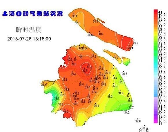 气温极值40.6℃! 刷新上海史上最高温记录 - 秋雨 - 秋雨的博客