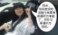 【真人漫画】026期:英语听力提高秘籍