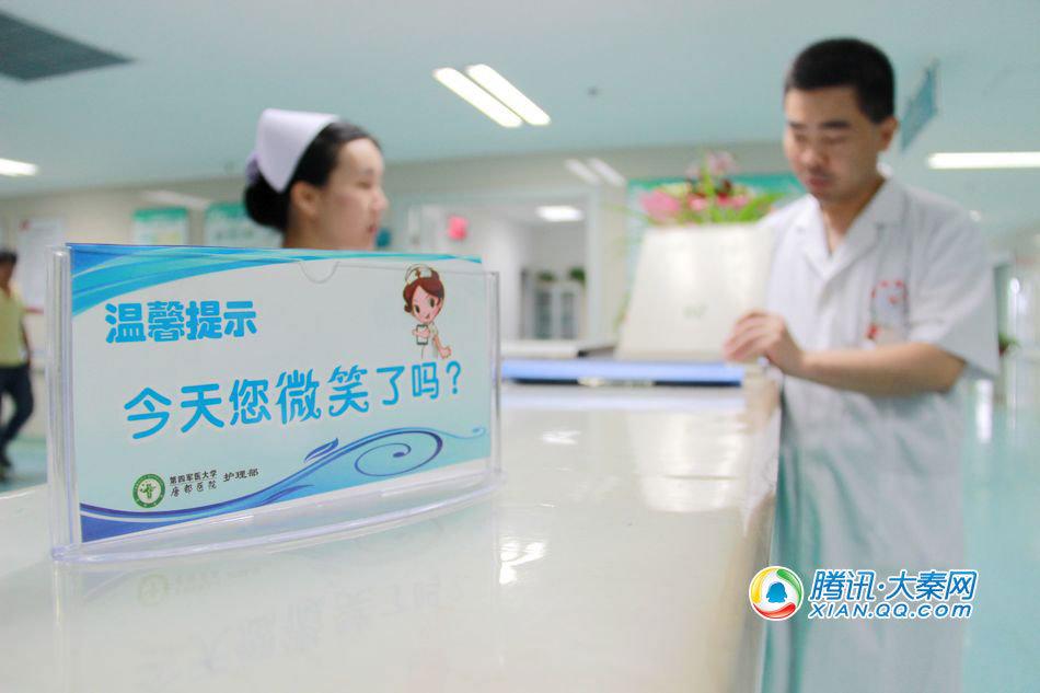 如果新生儿有生理缺陷和疾病,医院会组织各个相关科室的医生会