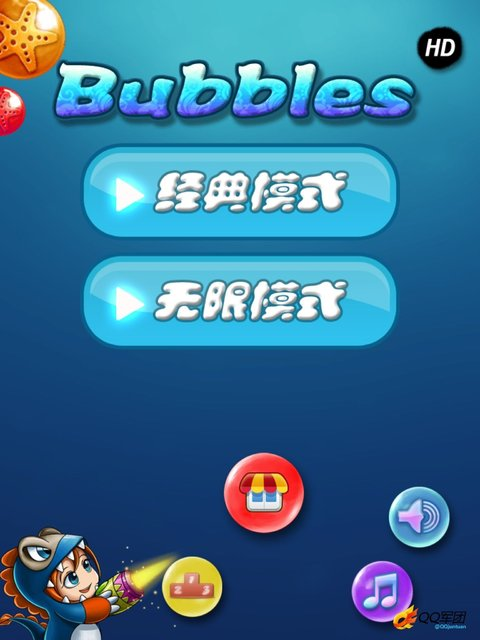 《泡泡龙3高清免费版》游戏是美国市场排名第一的泡泡龙...