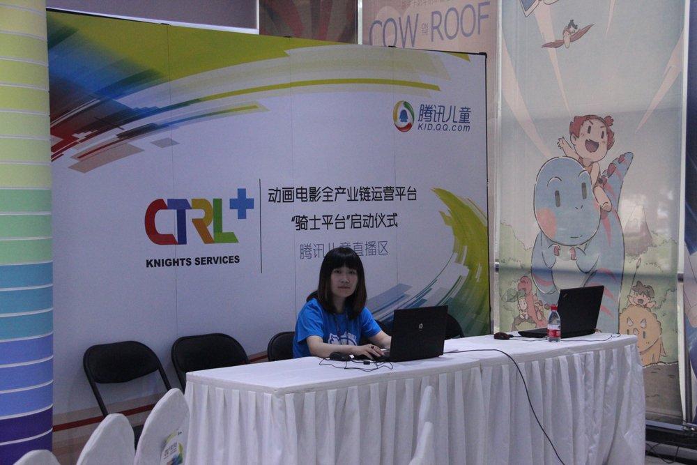 中国动画电影全产业链启动仪式即将举行