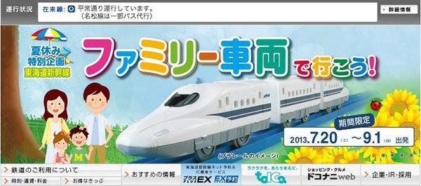 解密世界上13大速度最快的列车【多图】 - 可可 - 可可西里