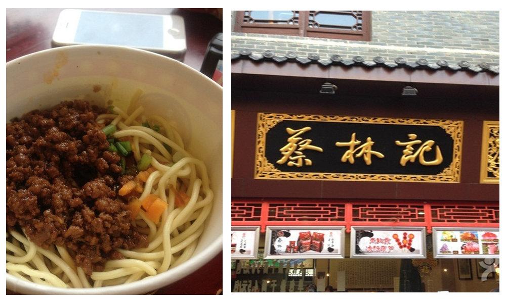面三鲜豆皮推荐理由:武汉人最珍贵的味蕾记忆.热干面分
