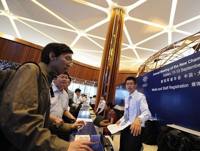 (夏季达沃斯论坛)将于9月11日至13日在辽宁省大连市开幕.目
