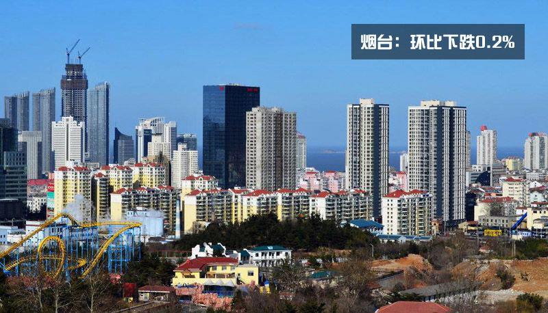 告别土豪金买房更靠谱 8月份房价下跌的20城市
